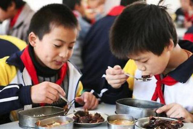 """冰城学校食堂""""明厨亮灶""""比例达70% 今年食品安全这"""