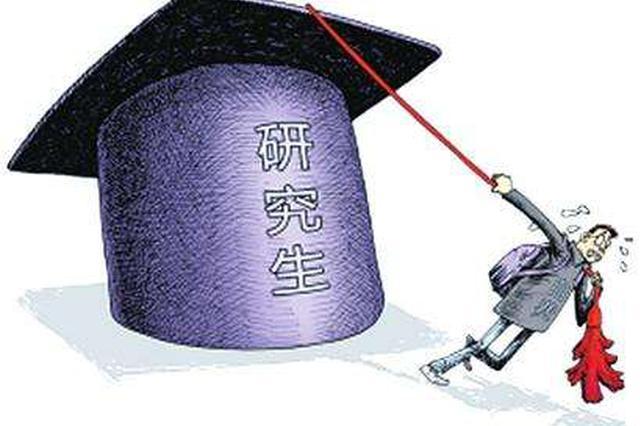 上海交大49岁宿管阿姨和儿子一起考上研究生