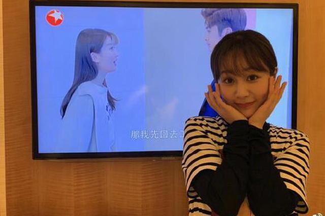 """杨紫与乔欣张云龙""""隔屏""""同框 画面逗趣搞怪十足"""