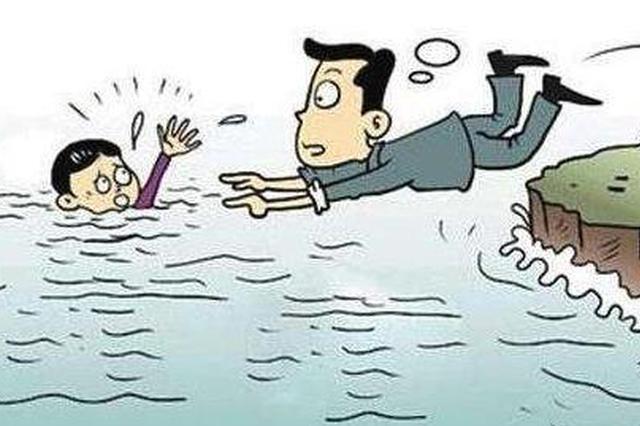 小伙为救落水女孩不顾自己水性不好跳水 不幸溺亡