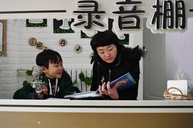 控制欲强爱指责 七成受访者感觉父母过于强势