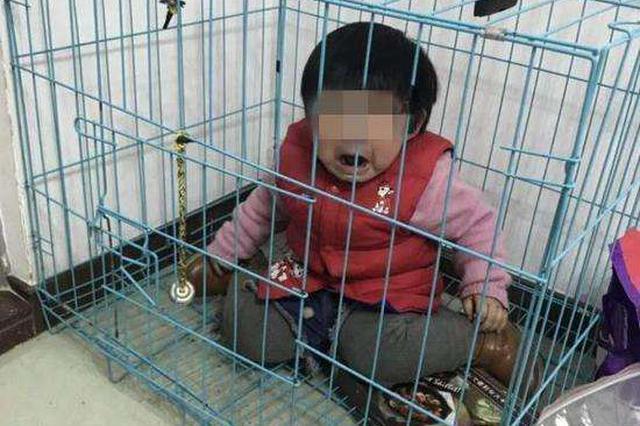 广东潮州一女童被关笼中疑遭虐待?警方:系其父摆拍