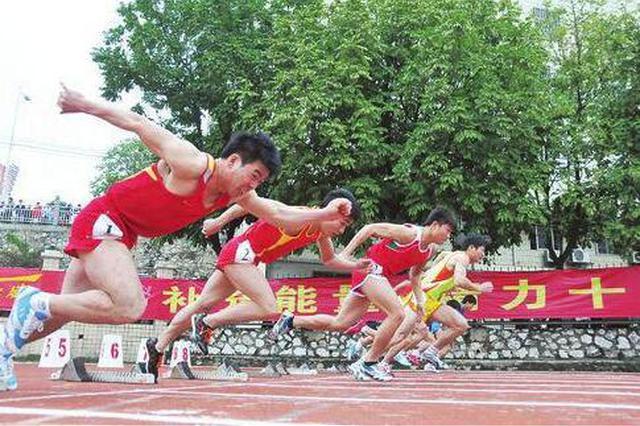 黑龙江高考体育术科考试5月3日开始 4月27日前领准考证