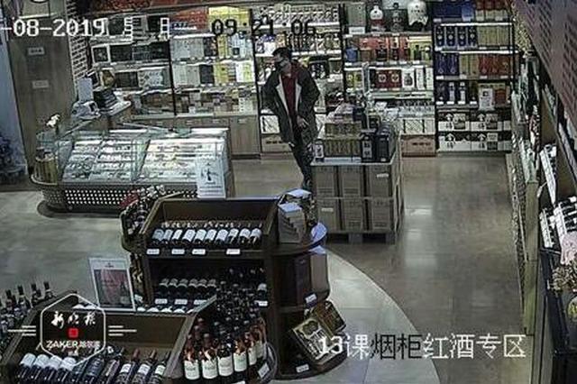 """专偷数十年陈酿 """"茅台大盗""""抓住了 案值5万余元"""