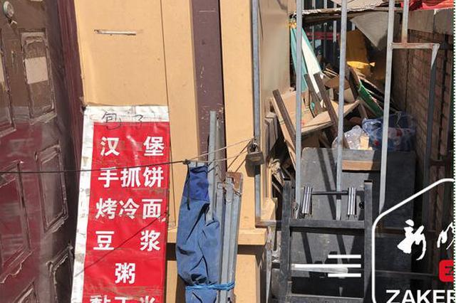 一天清理7户流动商贩 哈尔滨这些地铁出入口清亮了
