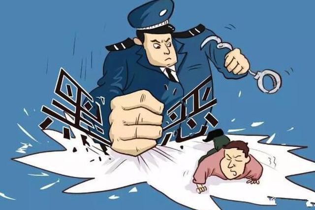 哈市公布扫黑除恶检举方式 提供有价值线索最高奖20万