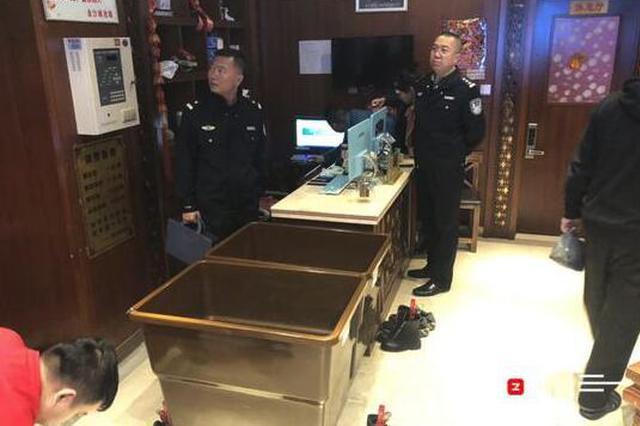 冰城警方一夜突查1900家行业场所 端4处黄赌窝点拘19人