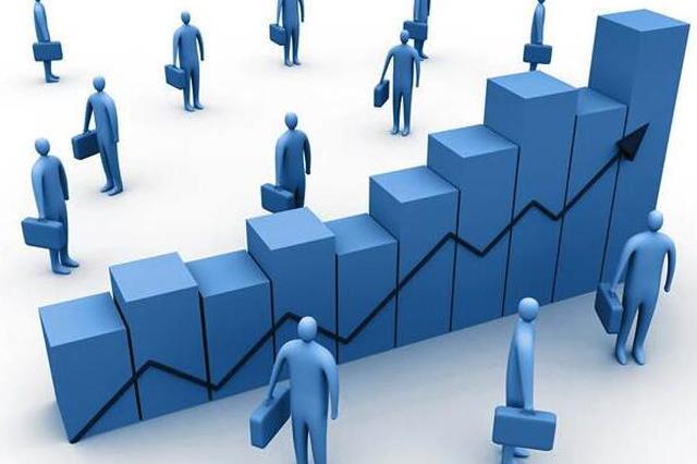 一季度黑龙江省金融运行稳中向好存款余额创新高