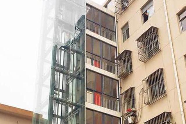 多部门联合审查 哈尔滨大专院校老楼有望试点加装电梯