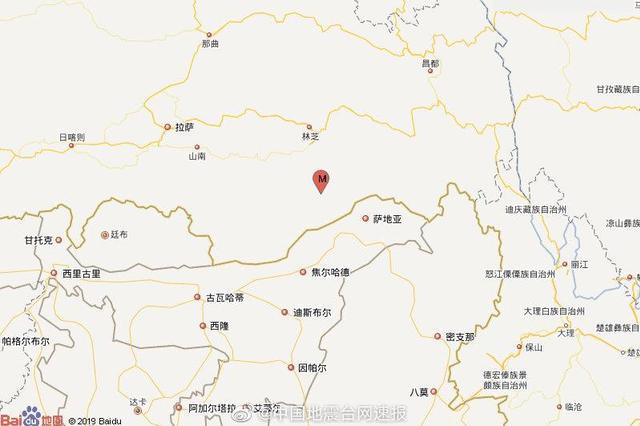 西藏林芝市墨脱县发生6.3级地震 暂未接到人员伤亡报告