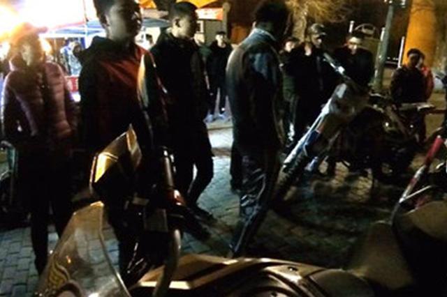 """哈市江畔路4台摩托半夜""""炸街""""扰民 4名驾驶人拘15日"""