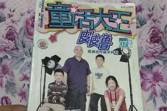 """郑渊洁炮轰""""童书进校"""":童话里都是骗人的?"""