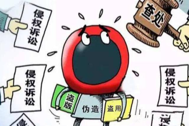 全省专利申请量34582件 龙江知识产权保护做了这些大事