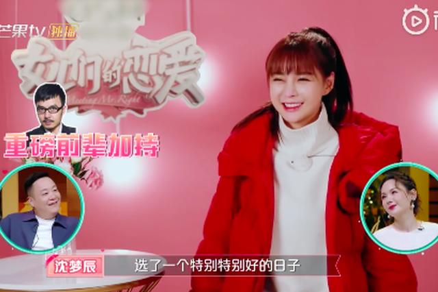 杜海涛帮沈梦辰追星 汪涵已给二人选定结婚日