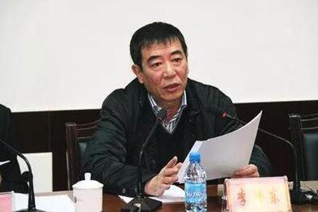 黑龙江省伊春市原副市长李伟东接受纪律审查和监察调查