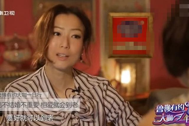 郑秀文曾称结婚需要勇气 曝恋爱多年没生小孩原因