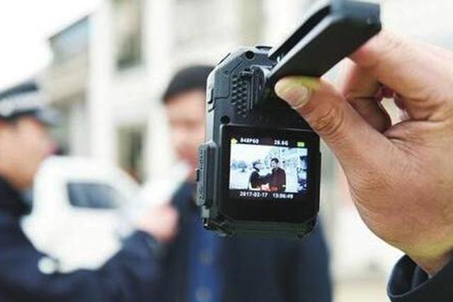 7个工作日内公布执法决定 黑龙江出台行政执法统一标准