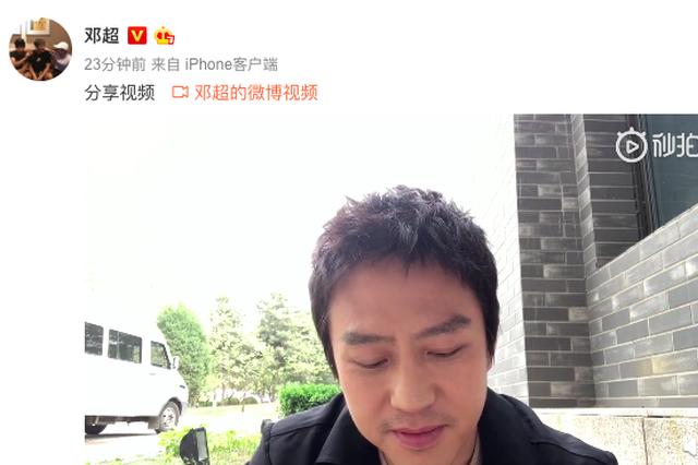 """邓超忆跑男录制点滴 """"we are 伐木累""""令人泪目"""