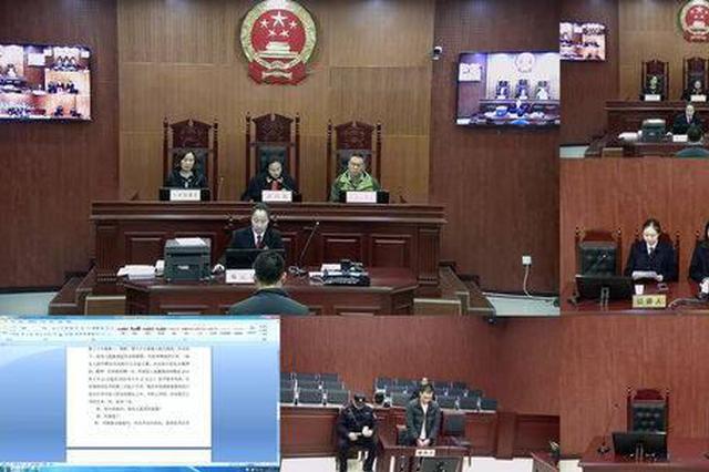 """""""天津天狮""""传销人员拘禁男子致死 二审获刑十年"""