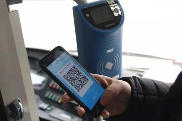 哈尔滨郊区多票制公交也能刷IC卡和手机Pay 享1元票制