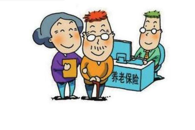 5月1日起黑龙江省养老失业保险单位缴费比例调整为16%