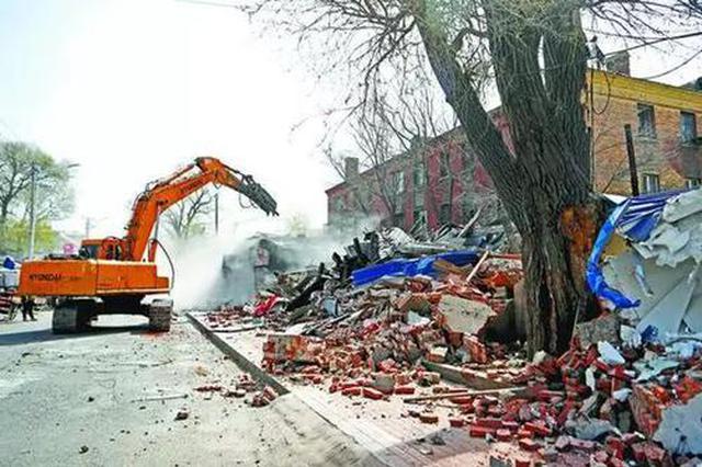 上世纪90年代的45处违建拆了 哈市这4类建筑继续拆