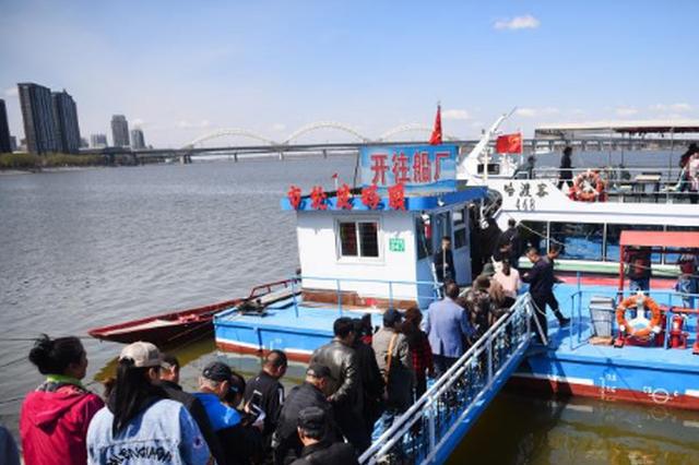 哈尔滨道外七道街至船厂轮渡开航 较往年晚5天票价2元