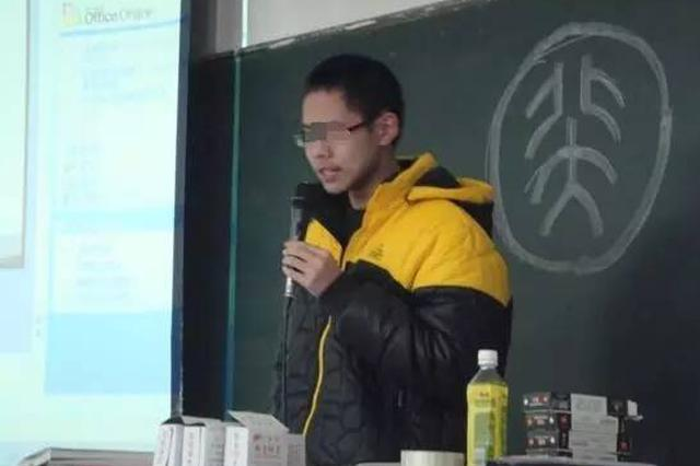 北大弑母案嫌疑人吴谢宇被抓 身上30多?#27966;?#20221;证