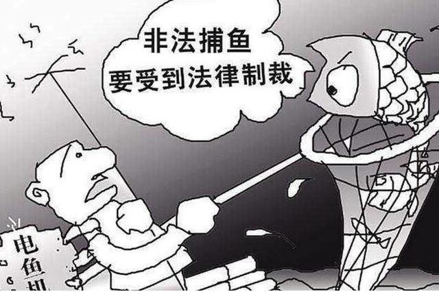黑龙江省打击非法捕捞 机动渔船安装卫星监控系统