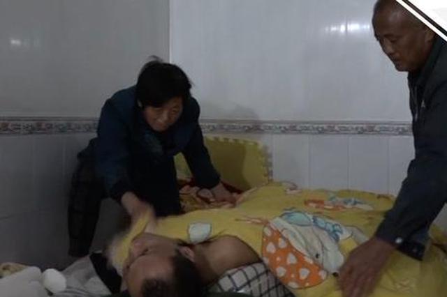 父母放弃病重儿子救儿媳:民政部门救助两万申低保