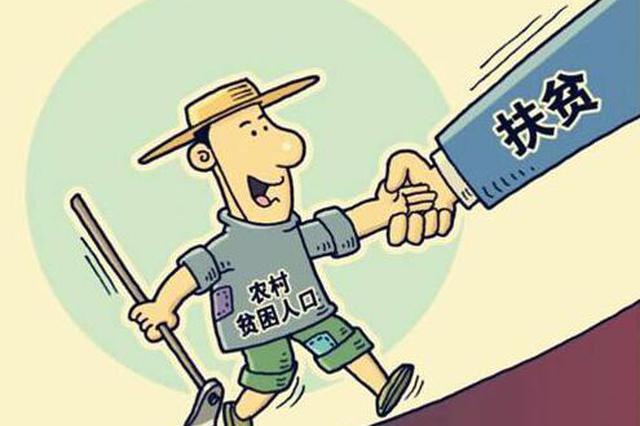 黑龙江省让建档立卡贫困人口全部享受基本医保