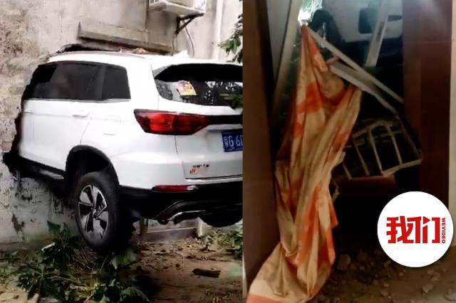 越野车凌空撞入民居嵌入墙体 警方:3人受伤(图)