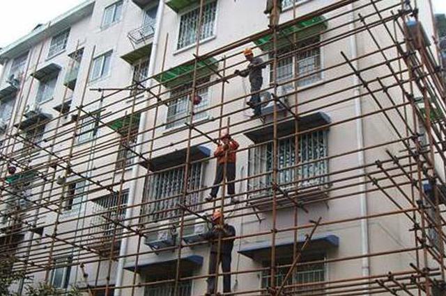 哈尔滨启动新一轮创城工作 加强老旧小区环境秩序整顿