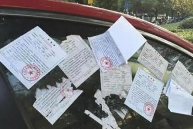 收到这张纸请立刻报警 哈尔滨已经有人中招