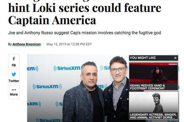 罗素兄弟自曝剧透:美国队长或将出现在洛基剧集