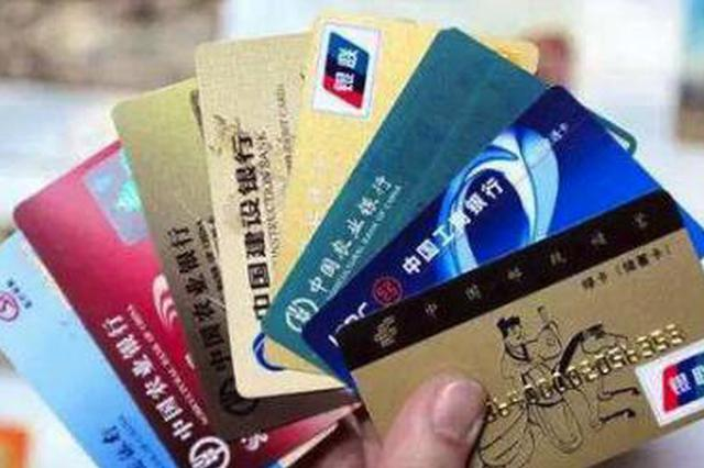 下月起身份证过期银行业务不能办了 多家银行喊你核实个人信息