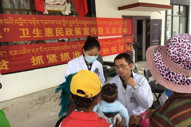 援藏医生范凯:那里的人需要我们的帮助