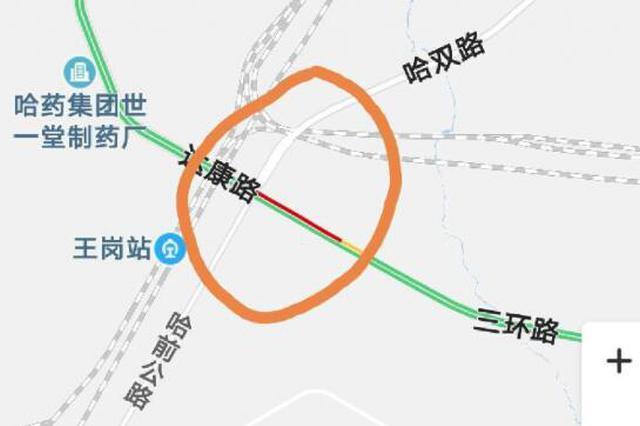破解哈尔滨市三环堵点 王岗地道桥拟下月开建