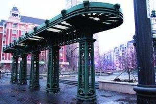 哈尔滨公交族必看 道里区、松北区十个站点更改名称
