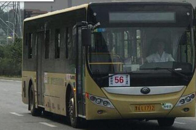 哈尔滨新开通的56路社区巴士串联多个小区 有你家吗