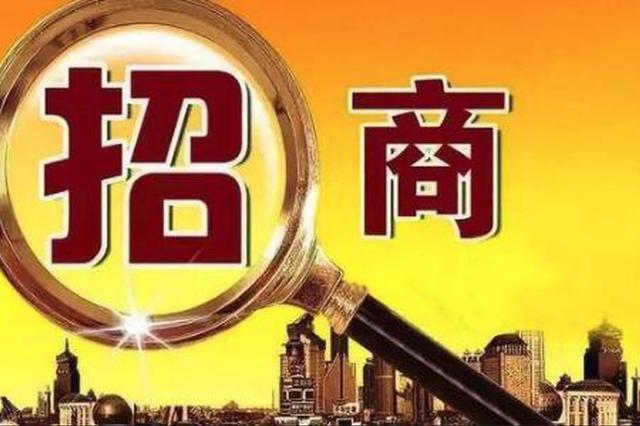 省政府部分用地审批权限拟委托实施 哈尔滨和哈尔滨新区首批试