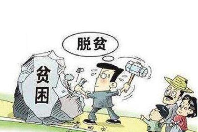 黑龙江省农村饮水安全脱贫攻坚任务全部完成