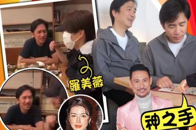 男神同框!网友日本偶遇梁朝伟 对面竟是张学友
