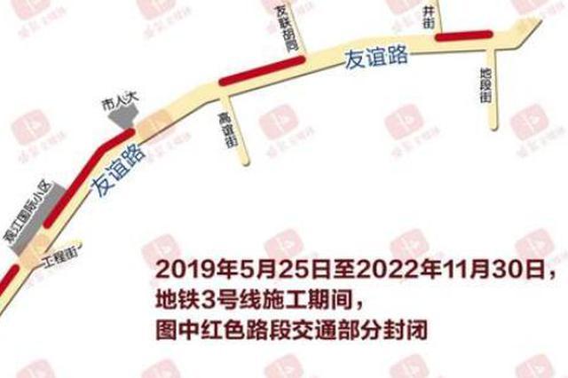 因哈尔滨地铁施工 25日起友谊路哈药路等部分封闭超3年