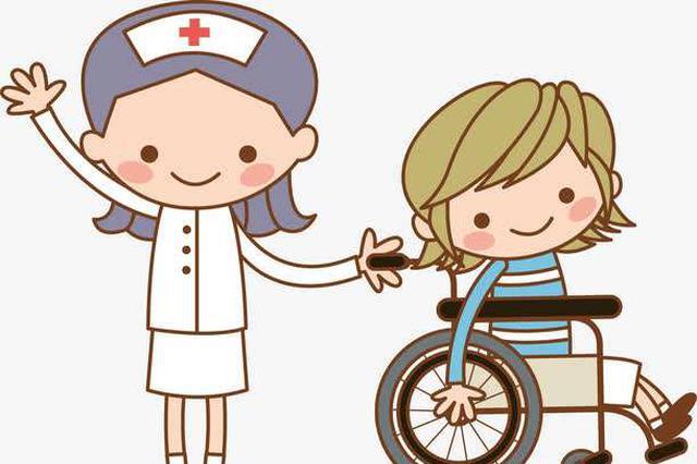 """黑龙江""""关心你的残疾人邻居""""助残志愿服务活动启动"""