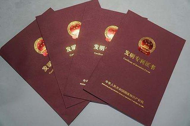 """黑龙江每万人拥有发明专利首超6件 如何让""""知本""""变"""