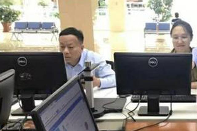 食药审批窗口接入黑龙江省级业务管理系统