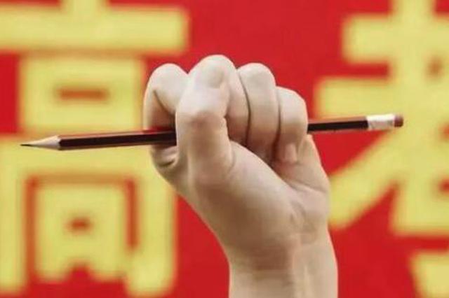黑龙江2019高考招生规定出炉 艺术类本科实行平行志愿