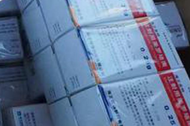 """救命""""胰岛素""""装的是水 发往哈尔滨的邮包牵出3.6亿"""
