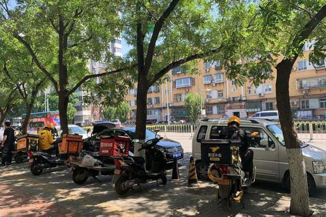 北京大风中遇难的送餐员:膝下3子 为省钱抽旱烟